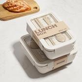 便當盒 日式小麥秸稈便當盒學生1人便攜餐盒可微波爐專用加熱上班族飯盒 快速出貨