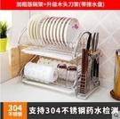 碗架瀝水架304不銹鋼廚房置物架2雙層碗筷收納架濾水晾洗放碗碟架小確幸生活館 交換禮物 送禮
