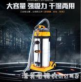 京華4200w商用大型工業吸塵器吸水大功率車間工廠強力干濕兩用80 220vNMS漾美眉韓衣