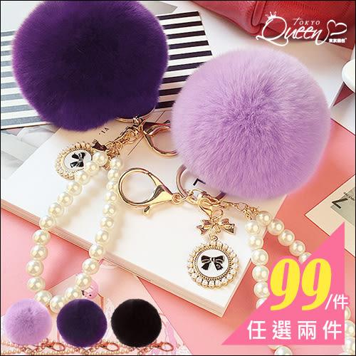 【任兩件99/件】浪漫珍珠毛球吊飾/鑰匙圈.東京靚包.Easily.A1-1