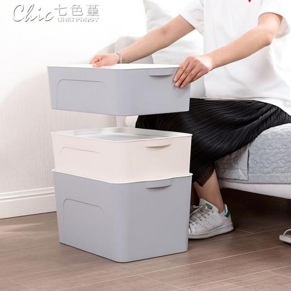 塑料大號收納箱衣服收納盒有蓋衣櫃抽屜整理箱家用床底 【歡樂過新年】