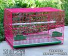 鳥籠金屬鳥籠鴿子相思鳥籠子鸚鵡籠兔子籠通用鳥籠群籠繁殖籠【叢林之家】
