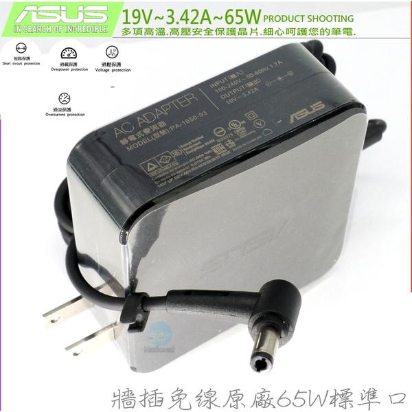 ASUS 65W 充電器(原廠)-19V,3.42A,V300CA,V400CA,V500CA,V550CB,V550CM,V451LA,V550CA,K45, K55