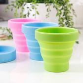 【00114】 糖果色矽膠摺疊水杯 水杯 折疊杯 伸縮杯 漱口杯