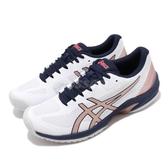 Asics 網球鞋 Court Speed FF 白 深藍 女鞋 運動鞋 【PUMP306】 1042A080103