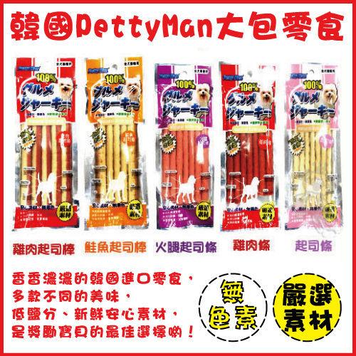 『寵喵樂旗艦店』《PettyMan》韓國PettyMan大包零食多款180克-149元