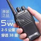 對講機 BF-777s對講機民用1-5公里寶鋒無線大功率戶外手持對講器 快速出貨