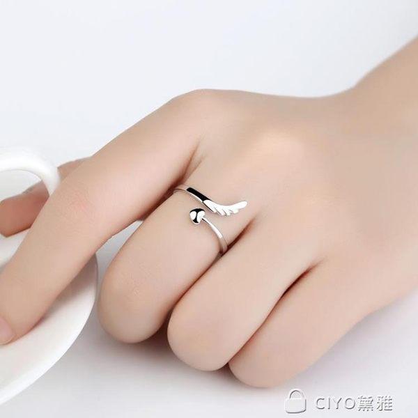 女生戒指  925銀飾品戒指女食指指環簡約無鑽翅膀開口單戒時尚刻字  ciyo黛雅