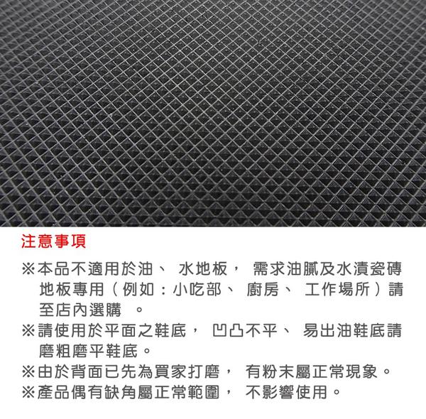 鑽石紋防滑墊止滑鞋墊鞋底消音墊3mm台灣嚴選耐磨 [鞋博士嚴選鞋材]