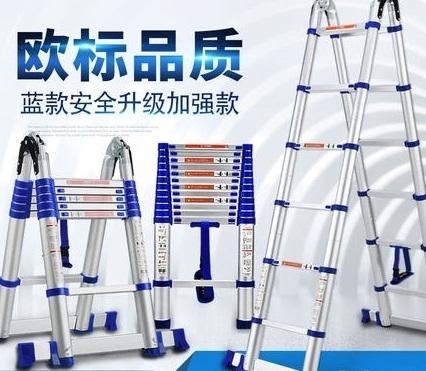 梯子 節節升伸縮梯子人字梯加厚鋁合金工程梯 家用折疊梯便攜升降樓梯【快速出貨】