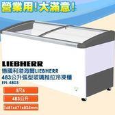 德國利勃  LIEBHERR 483公升 弧型玻璃推拉冷凍櫃 EFI-4803