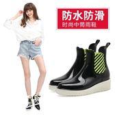 雨鞋/靴 時尚雨鞋女短筒正韓內增高水鞋防滑防潑水膠鞋套腳鞋可愛雨靴 酷我衣櫥