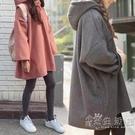 2020新款長款連帽純色秋季衛衣女韓版潮學生寬鬆加絨加厚bf中長款 小時光生活館