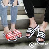新款拖鞋男夏季防滑軟底外穿情侶一字拖男士韓版潮流沙灘涼拖