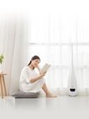 容聲智慧落地式加濕器家用靜音臥室辦公室孕婦嬰兒空氣大容量恒濕 喵小姐 220V