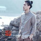 中國風男裝大碼七分袖盤扣棉麻襯衫男士復古亞麻青年立領唐裝半袖『潮流世家』