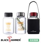 義大利 BLACK HAMMER 亨利耐熱玻璃瓶 765ml 附提袋 混款隨機