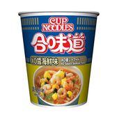 日清合味道XO醬海鮮味杯麵 【康是美】