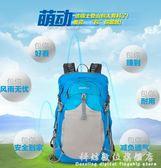 男女野營防水防刮耐磨旅行包 WD WD科炫數位