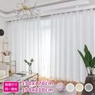 窗紗 北歐白雪清涼透光不透人打孔式浪漫窗紗 150x170cm 150x210 落地 半腰 震撼價-大小規格一個價