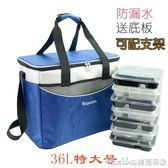 36L送餐飯盒保溫包 外賣快餐保溫袋保溫箱加厚 野餐冷藏防水冰包igo 美芭