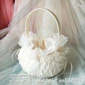 西式婚禮結婚禮物 創意花童花籃蕾絲花邊手提撒花瓣籃子 艾莎嚴選