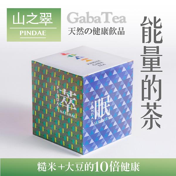 【山之翠】提神舒壓一次搞定 能量三角立體茶包