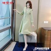 職業西裝洋裝秋顯瘦初秋新款長袖襯衫裙子女高冷御姐風成熟 時尚