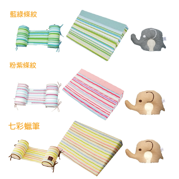 嬰兒床 嬰兒枕  新生兒定型枕 防側翻枕 防溢奶枕【A50006】臺灣總代理 三件套彌月禮 寶寶枕