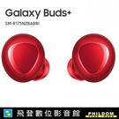 限量版紅色SAMSUNG GALAXY BUDS+ 二代 BUDS PLUS SM-R175