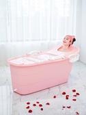 NMS 沐浴桶 變態厚 成人洗澡桶 家用泡澡桶塑料 大人洗澡盆 浴盆 露露日記