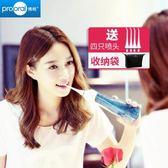 博皓沖牙器便攜式沖牙器家用洗牙器水牙線牙結石潔牙口腔洗牙機【快速出貨】