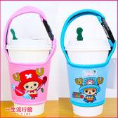 《新品》航海王 海賊王 魯夫 喬巴 正版 可愛 手提 尼龍 環保 飲料袋 杯套 手搖飲料杯套袋 B19077
