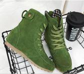 靴子 復古韓版百搭女馬丁靴女內增高短靴英倫風平底靴  瑪麗蘇