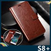 三星 Galaxy S8+ Plus 瘋馬紋保護套 皮紋側翻皮套 附掛繩 商務 支架 插卡 錢夾 磁扣 手機套 手機殼