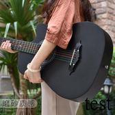 (百貨週年慶)吉它吉他民謠吉他38寸初學者學生男女新手入門練習木吉它通用jita樂器XW