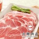 【台糖安心豚】梅花肉排 x6盒 _台糖CAS安心肉品~中秋烤肉必備
