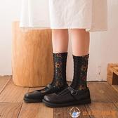 4雙 復古襪子女中筒襪秋冬碎花日系堆堆襪長襪【公主日記】