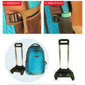 【年終大促】正韓雙肩拉桿包背包大容量防水行李袋多功能萬向輪旅行包可拆