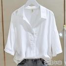 短袖襯衫 慵懶風白襯衫女寬鬆垂感夏季新款休閒v領套頭短袖襯衣上衣 2021新款