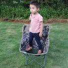 戶外摺疊躺椅垂釣魚椅子便攜式超輕休閒沙灘野露營靠背月亮寫生凳WY【四季生活館】