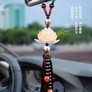 汽車掛件 高檔汽車掛件創意桃木葫蘆出入保平安符吊飾車飾品掛飾車內吊墜男