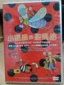 影音專賣店-B33-031-正版DVD【小瓢蟲的聖誕節】-卡通動畫-國英語發音
