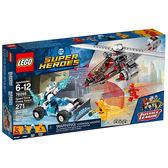 樂高積木LEGO《 LT76098 》SUPER HEROES 超級英雄 - Speed Force Freeze Pursuit╭★ JOYBUS玩具百貨