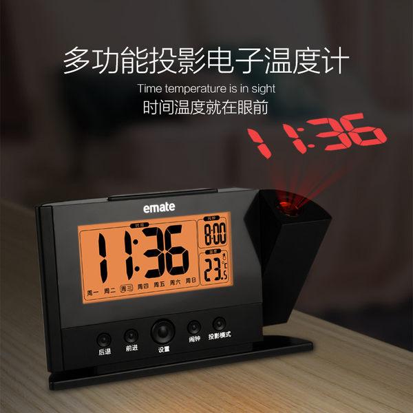 投影鬧鐘電子時鐘LED激光投影鐘學生創意靜音夜光臥室床頭溫度計投射鬧鐘 伊蒂斯女裝