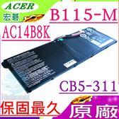 ACER 電池(原廠)- AC14B8K,TMB115,B115-M,B115-MP,NE511,NE512,P249,4ICP5/57/80,KT.0030G.004,KT.0040G.004