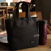 日式手拎包 加厚耐臟防水便當包便當袋飯盒袋有水杯位拉鏈款第七公社