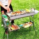 大號不銹鋼燒烤架木炭戶外燒烤爐燒炭烤爐野外家用烤架碳碳烤全套