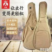 吉他包 民謠通用琴袋 個性加厚雙肩琴包木吉它套 3040