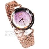 Jcottie 詩高迪 閃耀視線 寶石切割鏡面 防水手錶 學生錶 女錶 手鍊錶 玫瑰金x紫 8069-2